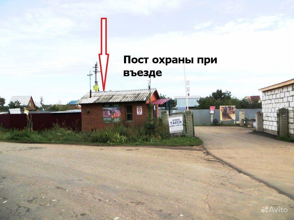 Участок ИЖС Ногинск