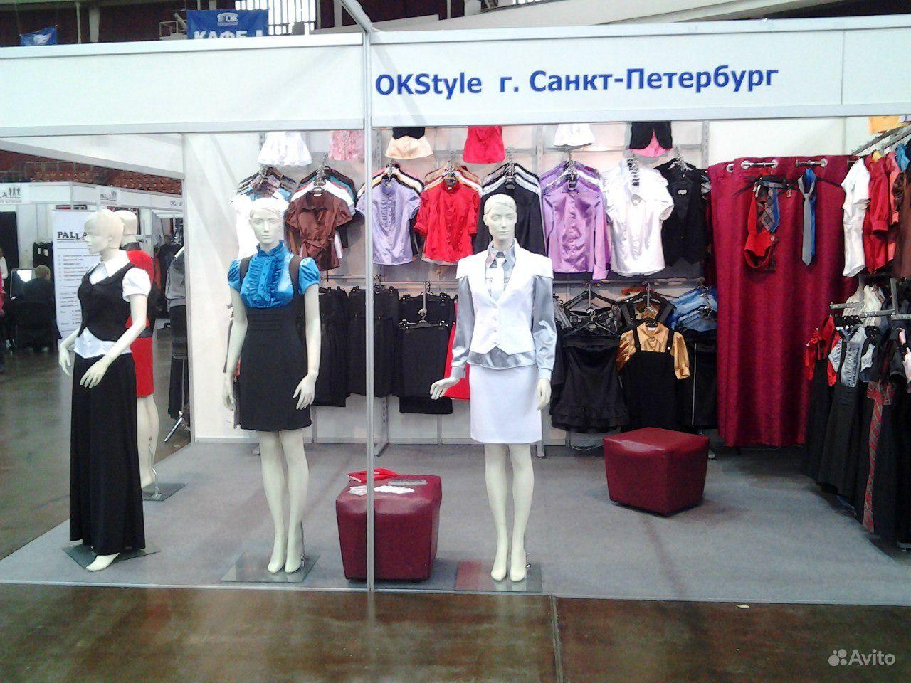 Женская Одежда Санкт-Петербург