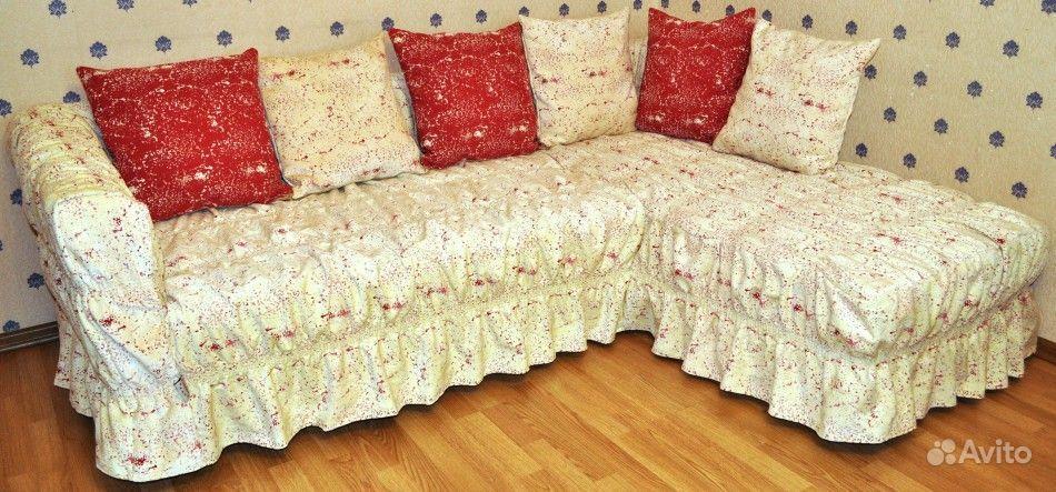 Как сшить покрывало на угловой диван своими руками мастер класс