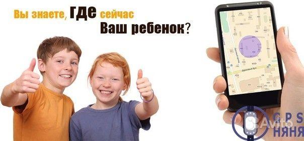 Умные детские часы с GPS трекером, часы-телефон.  Санкт-Петербург