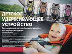 Мощные классификация детских кресел автомобильных выбор