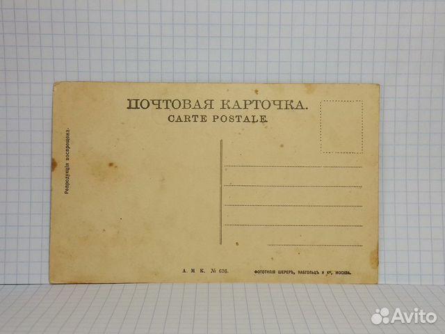 казань открытки: