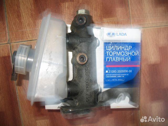 Фото №8 - устройство главного тормозного цилиндра ВАЗ 2110