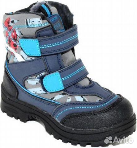 Объявление Ботиночки Капитошка (с фотографией). Новые сандали