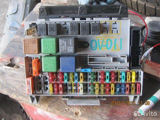 Блок предохранителей Opel