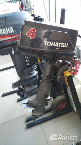 бу лодочные моторы в татарией