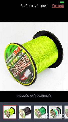 Sufix плетеная леска в интернет магазине - Точка заброса