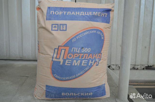 Продажа цемента в москве и московской области