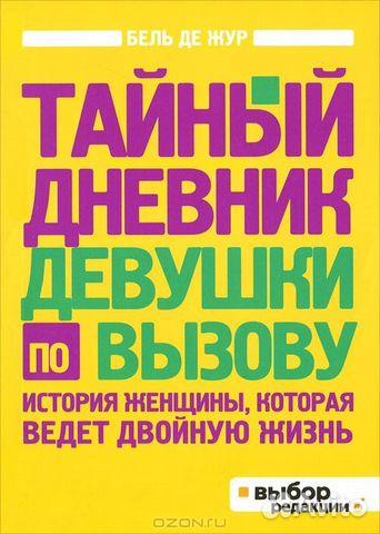 одинцово московская область проститутки