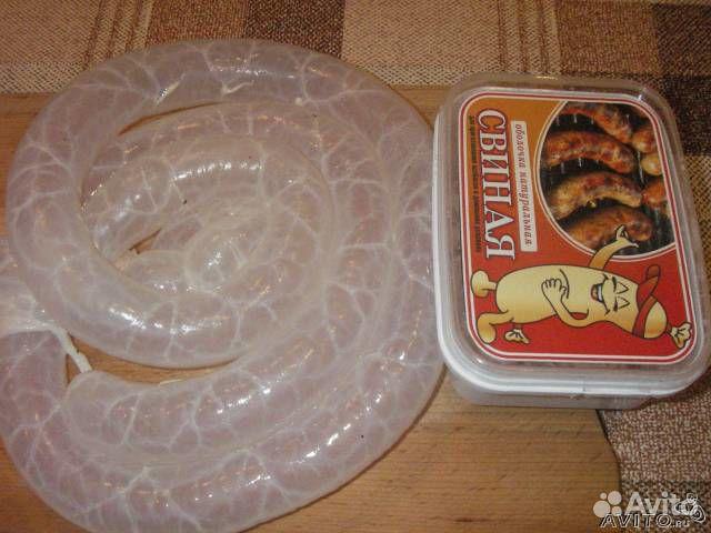 Купить все для изготовления колбас в домашних условиях