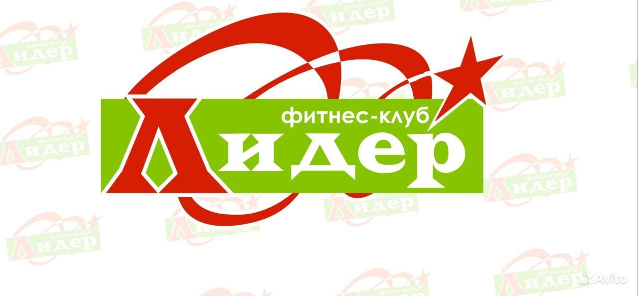 Бесплатное объявление в саратове о вакансии авито белорецк недвижимость дома частные объявления