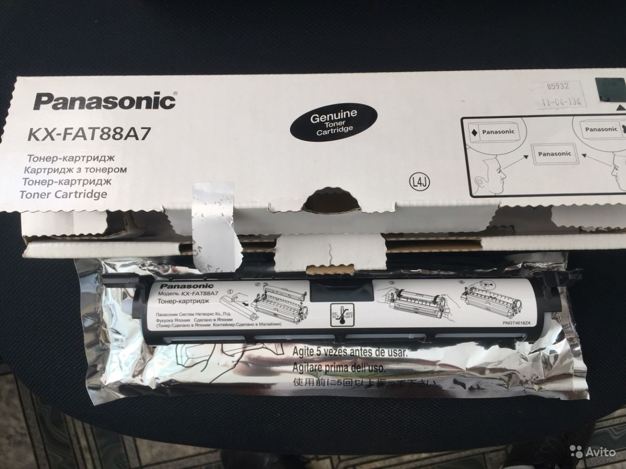 toner-panasonic-kx-fat88a7