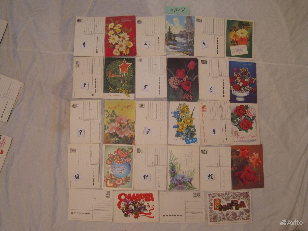 Почтовые открытки коллекционер