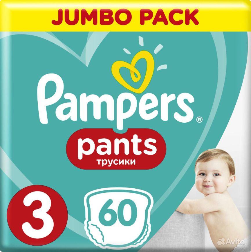 Подгузники-трусики Pampers Pants 6-11 кг, размер 3   Festima.Ru ... 01909982eb9