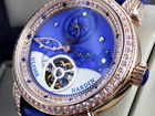 Ulysse Nardin Royal Diamond Tourbillon
