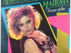 Madonna - Like A Virgin 1984 (LP, Album)
