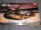PBY-5A Black Cat Catalina, 1/72, Academy