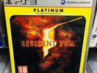 Resident Evil 5 Sony Playstation 3 PS3