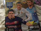 Журнал Panini fifa 365(2016)