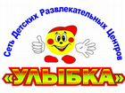 Администратор детского развлекательного центра