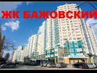 Сниму 2-к квартиру