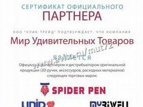 3D ручка spider PEN Start оригинал 2 года гарантия