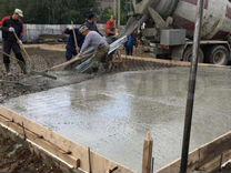 Бетон новошешминск бур по бетону купить ярославль