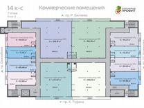 Офис, 94.21 м²