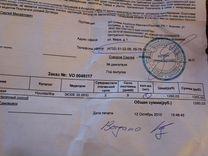Опора двигателя правая,левая,передняя на Kia Rio 2 — Запчасти и аксессуары в Воронеже