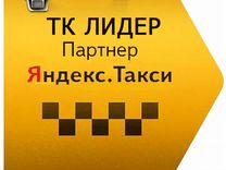 Хочу дать объявление в новокузнецке дать объявление приступило
