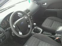 Ford Mondeo, 2000 г., Ярославль