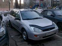 Ford Focus, 1998 г., Москва