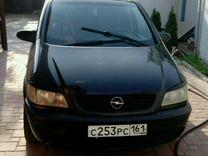 Opel Zafira, 2000 г., Ростов-на-Дону