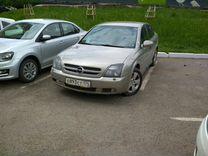 Opel Vectra, 2003 г., Уфа