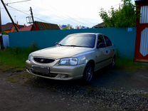 Hyundai Accent, 2005 г., Пермь