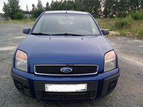 Ford Fusion, 2008 г., Екатеринбург