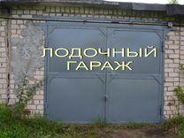 Авито кимры купить гараж стеллажи для гаража металлические сборные самара