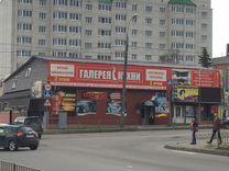 Коммерческая недвижимость в орле сниму аренда офисов в самарской области