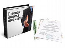 Регистрация ооо в строгино перечень документов при подаче декларации 3 ндфл на обучение