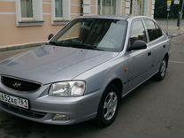 Hyundai Accent, 2007 г., Москва