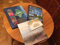 Книги регионы РФ новые на русском английском, фото
