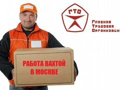 Работа у метро Митино  93 вакансии на Митино в Москве