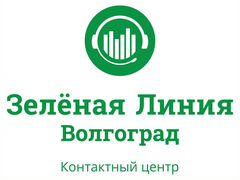 Работа на авито волгоград свежие вакансии вахтер дать объявление в бесплатные газеты москвы и области