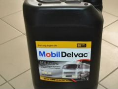 Mobil MX Extra 10w40 (20л)
