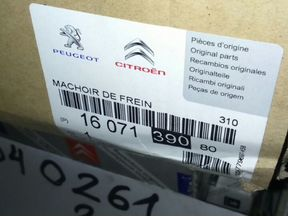 Комплект тормозных колодок Citroen Peoge1607139080