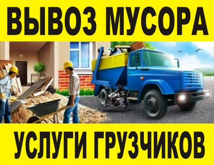 e1b1cf6d6b25e Предложения услуг в Рязани - бесплатные объявления на Avito