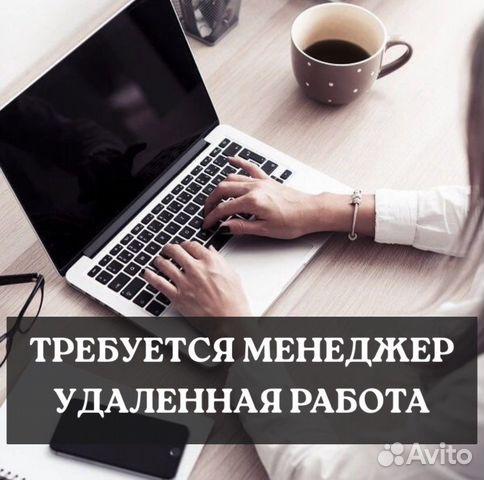 Работа онлайн тюкалинск лиля волкова