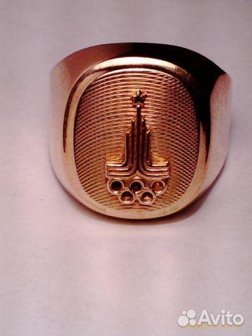 Гравийная, золотые изделия с олимпийской символикой москва 80 палатка большим