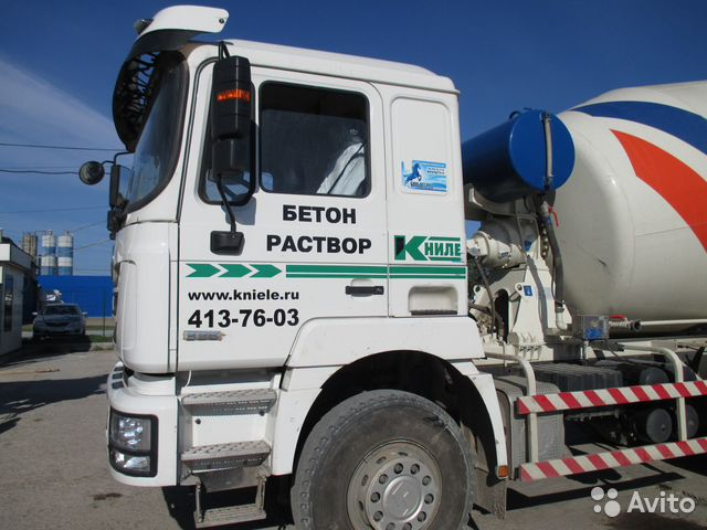 Купить бетон в нижнем новгороде на авито растворы цементные тяжелые и легкие