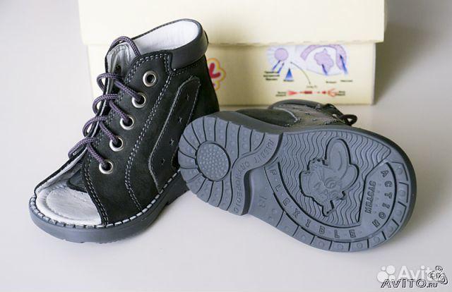Ботинки для мальчиков интернет магазин